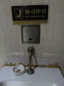 WC v Číne 1