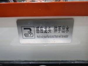 WC v Číne 2