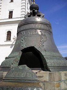 Cár zvon