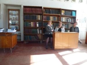 Knižnica v Martvili