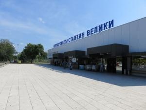 Letisko v Niši