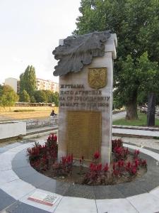 Pomník bombardovania NATO